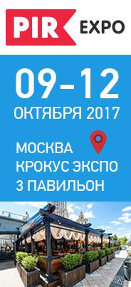 участие на выставке ПИР